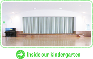 Inside our kindergarten